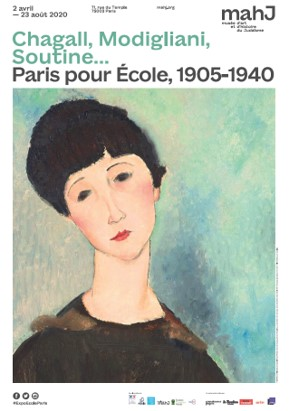 Paris pour ecole